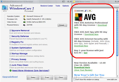 AVG 8 Anti-virus Pro free download