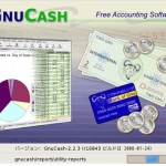 Personal finance software - Free download the ultimate Gnucash